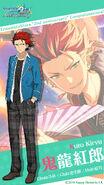 2nd Anniversary Kuro Kiryu 640x1136
