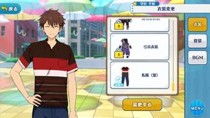 Chiaki Morisawa Outfits Plain Clothes (Summer)