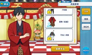 Hokuto Hidaka Kimono (Red Team) Outfit