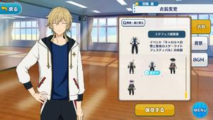 Kaoru Hakaze Starfes Practice Outfit