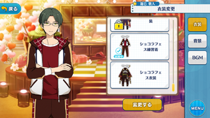 Keito Hasumi Chocolat Fes Practice Outfit