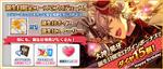 Koga Oogami Birthday 2019 Twitter Banner