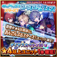 Merc Storia Knights Scout Banner2
