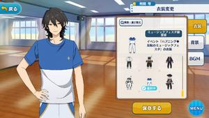 Rei Sakuma Music Festa Practice Outfit