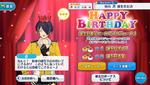 Shinobu Sengoku Birthday 2018 Campaign