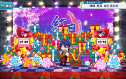 Souma Kanzaki Birthday 2017 1k Stage