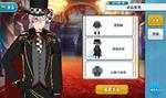 Wataru Hibiki Phantom Thief Costume Outfit