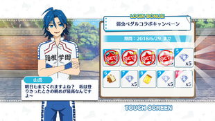 Yowamushi Pedal Collaboration Day 4 Login Preview