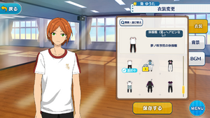 Yuta Aoi PE Uniform (Summer and without Hairpin) Outfit