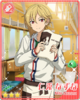 (Cat Time) Nazuna Nito