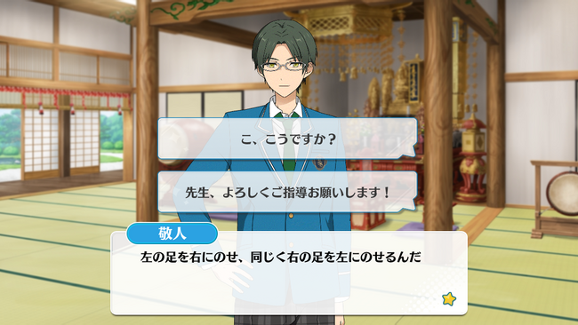 Breakthrough! The Revolutionary Live Which Heralds the Dawn Keito Hasumi Special Event 1