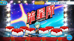Kanata Shinkai Birthday 2018 Stage
