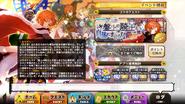 Merc Storia Event Page
