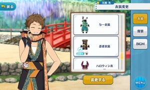 Mitsuru Tenma Ninja Outfit