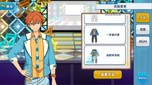 Subaru Akehoshi Dazzling Victory Cup Outfit