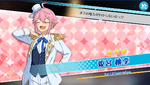 (Charming) Tori Himemiya Scout CG
