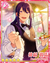 (Class Performance of Friendship) Souma Kanzaki