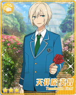 (Expectations) Eichi Tenshouin Bloomed