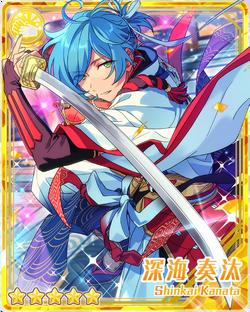 (Trial Gatekeeper) Kanata Shinkai Bloomed