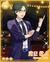 (Wait-and-see) Keito Hasumi