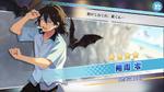 (Wind-Reading Surfer) Rei Sakuma Scout CG