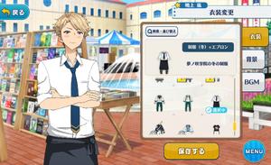 Arashi Narukami Student Uniform (Winter) Apron Outfit