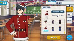 Hokuto Hidaka 2018 Christmas Santa Outfit