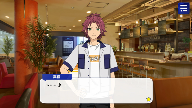 Mao Isara Idol Story Part 1