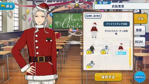 Nagisa Ran 2018 Christmas Santa Outfit