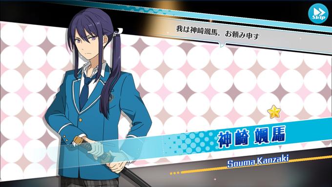 Souma Kanzaki (Card) Scout CG