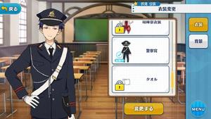 Yuzuru Fushimi Police Outfit