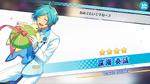 (3rd Anniversary) Kanata Shinkai Scout CG