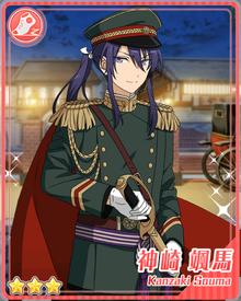 (Night Watch's Sword) Souma Kanzaki
