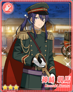 (Night Watch's Sword) Souma Kanzaki