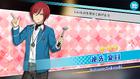 (Secret Passage) Natsume Sakasaki Scout CG