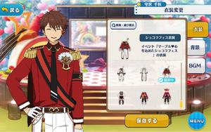 Chiaki Morisawa Chocolat Fes Outfit