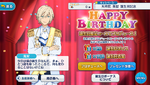 Eichi Tenshouin Birthday 2017 Campaign