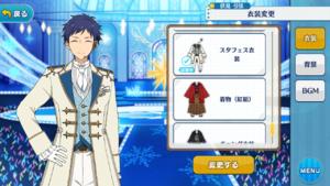 Yuzuru Fushimi StarFes Outfit