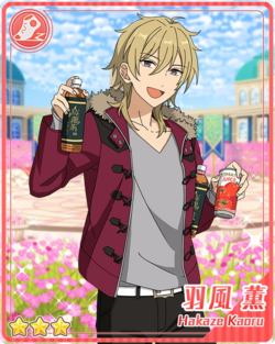 (Flowers and Sightseeing) Kaoru Hakaze Bloomed