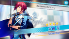 (Gentleman and the Chivalric Order) Tsukasa Suou Scout CG