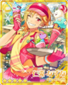 (Intricate Marble Ice Cream) Nazuna Nito Bloomed