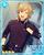 (Sweet-Smelling Skater) Kaoru Hakaze