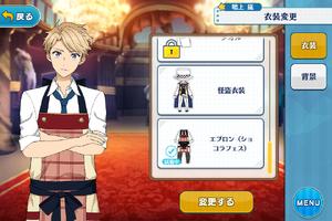 Arashi Narukami Apron (Chocolat Fes) Outfit