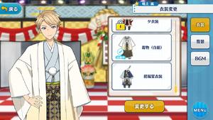 Arashi Narukami Kimono (White Team) Outfit