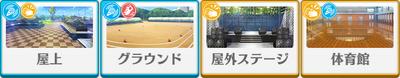 Competition! Yumenosaki Academy Sports Festival 3 Tsukasa Suou locations