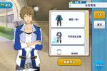 Midori Takamine Academy Idol Outfit