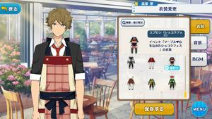 Midori Takamine Apron (Chocolat Fes) Outfit