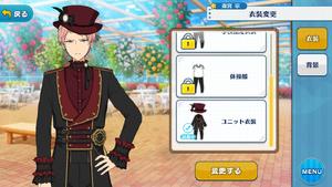 Shu Itsuki Valkyrie Uniform Outfit