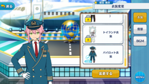 Tori Himemiya Pilot Outfit