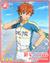 (Apprentice Climber) Subaru Akehoshi